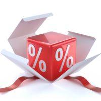 Акция - Гарантия низкой цены